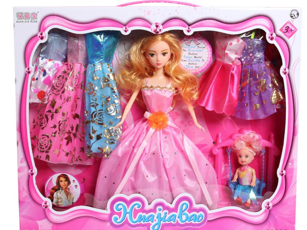 Cửa hàng đồ chơi trẻ em TPHCM – Búp Bê May Mắn